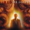 シリーズの原点に戻らねばならない 映画「レッド・ドラゴン」レビュー